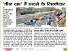 उत्तरप्रदेश- जागरण ग्रुप के अखबार ने वाराणसी फ्लाईओवर हादसे के लिए गृहों को ठहराया जिम्मेदार