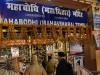 महाबोधि मंदिर को दहलाने की साजिश नाकाम, दो जिंदा बम बरामद