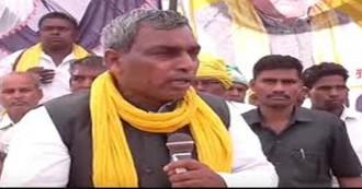 यूपी में कैबिनेट मंत्री ओमप्रकाश राजभर ने दिखाए बगावती तेवर, योगी सरकार के एक साल पूरे होने पर आयोजित कार्यक्रम का बहिष्कार किया