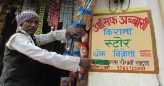 यूपी- अमरोहा में मोहल्ले का नाम गौतम नगर से इस्लाम नगर करने को लेकर तनाव