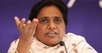मायावती ने नोटबंदी का एक साल पूरा होने पर मोदी सरकार पर साधा निशाना, कहा बीजेपी को 8 नवंबर का दिन 'नोटबंदी माफी दिवस' के रूप में मनाना चाहिए