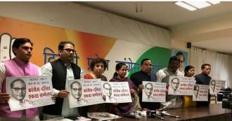 6 दिसंबर को होने वाले 'कांग्रेस-दलित एकता सम्मलेन' की तैयारी जोरों पर