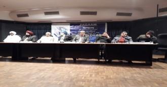 बहुजन समाज को शिक्षा से दूर करने की साजिश- डॉ. कश्मीर सिंह