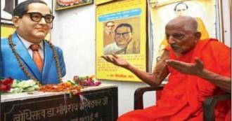 लखनऊ : बाबा साहब डॉ.अंबेडकर को बौद्ध धर्म की दीक्षा दिलाने वाले 7 भिक्षुओं में शामिल रहे प्रज्ञानंद का लंबी बीमारी के बाद निधन