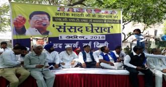 सुप्रीम कोर्ट का काम कानून की व्याख्या करना है कानून बनाना नहीं- अशोक भारती