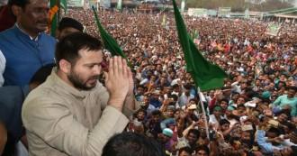 बिहार उपचुनाव- अररिया-जहानाबाद में राजद की जीत, भभुआ में बची बीजेपी की इज्जत