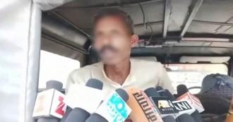 UPDATE- दलित की मूंछ उखाड़ने व मारपीट के आरोप में चार गिरफ्तार, एसएचओ निलंबित