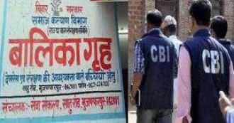 मुज़फ़्फ़रपुर बालिका गृह मामला: सीबीआई ने श्मशान घाट में खुदाई कर 15 साल की लड़की का कंकाल बरामद किया