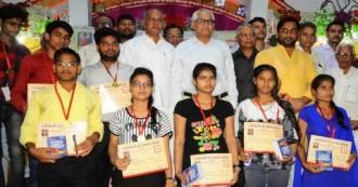 मेरठ में भारतीय दलित विकास संस्थान ने किया दलित मेधावियों का सम्मान