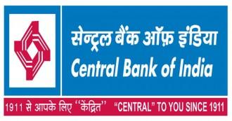 कर्ज देने के बदले बैंक मैनेजर ने किसान की पत्नी से की शारीरिक संबंध बनाने की मांग, मामला दर्ज