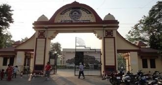 गोरखपुर- डीडीयू में शिक्षकों की भर्ती