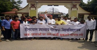 UPDATE- गोरखपुर में छात्रों ने डीएम को सौंपा पत्र, फर्जी मुकदमें हटाने की लगाई गुहार