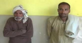 अयोध्या- मंदिर की गौशाला में सफाई करने वाली युवती के साथ गैंगरेप, दो आरोपी गिरफ्तार, एक फ़रार