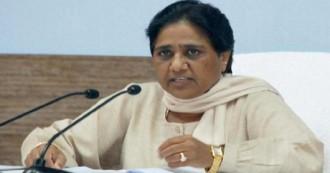 उत्तरप्रदेश- दलितों पर अत्याचार की घटनाओं में पक्षपाती रवैया अपनाती है बीजेपी सरकार- मायावती