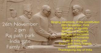 'संविधान दिवस'- महान दिन का राष्ट्रीय उत्सव