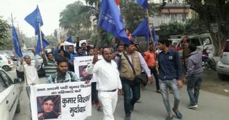 कुमार विश्वास के खिलाफ बहुजन समाज में रोष, देशभर में धरना प्रदर्शन, कई जगह दर्ज कराई गई एफआईआर
