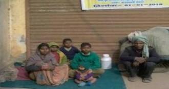 उत्तर प्रदेश- गोंडा में दलित परिवार की ज़मीन पर दबंगों ने किया कब्जा, न्याय की मांग को लेकर परिवार आमरण अनशन पर बैठा
