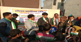 सोशल फाउंडेशन ने मनाया गणतंत्र दिवस, ज़रूरतमंद लोगों को बांटे कंबल