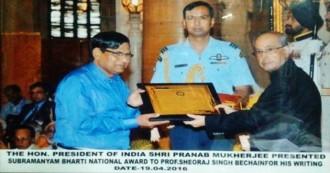 मैं अपने बचपन को उठाकर दिल्ली तक ले आया : डॉ. श्यौराज सिंह बेचैन