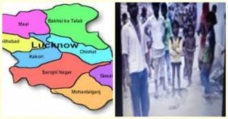 लखनऊ में दबंगों ने दलितों पर बरपाया क़हर, समारोह के दौरान घरों पर किया हमला, महिलाओं, बच्चों को भी पीटा