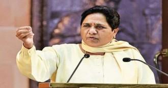 'बाबा साहब' के नाम पर राजनीति कर रही है बीजेपी- मायावती