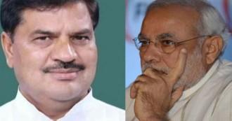 बीजेपी के एक और सांसद ने प्रधानमंत्री मोदी को लिखी चिट्ठी, कहा चार साल में दलित समाज के लिए कुछ नहीं किया गया