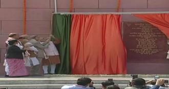 350 करोड़ रुपए की लागत से बीजेपी का नया मुख्यालय तैयार, प्रधानमंत्री ने किया उद्घाटन