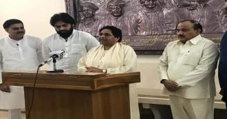 बीएसपी अध्यक्ष मायावती ने जनसेना पार्टी से किया गठबंधन का ऐलान, आंध्र प्रदेश और तेलंगाना में मिलकर लड़ेंगे लोकसभा चुनाव
