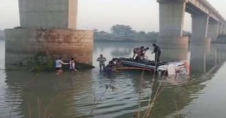 राजस्थान में बड़ा दर्दनाक हादसा : सवाई माधोपुर में यात्रियों से भरी बस बनास नदी में गिरी, 33 लोगों की मौत, कई घायल