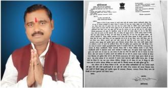 बीजेपी सांसद ने प्रधानमंत्री को पत्र लिखकर चेताया, बीजेपी के खिलाफ दलितों में बढ़ रहा है असंतोष