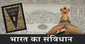 संसद में बहुमत होने मात्र से संविधान बदलने की ताकत नहीं मिल जाती