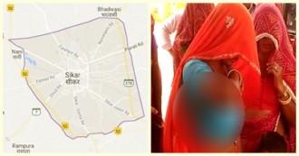 एक और दलित महिला जातीय दरिंदगी की शिकार, सीकर में दबंगों ने महिला को निर्वस्त्र कर बेरहमी से पीटा
