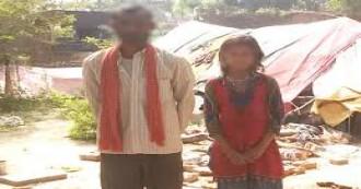 स्कूल में दलित बच्ची के साथ जातीय उत्पीड़न, मिड डे मील के लिए मंगाया जाता था अलग बर्तन, डोम कहकर स्कूल से निकाला