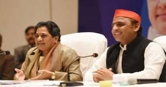 उत्तरप्रदेश सपा-बसपा ने लोकसभा 2019 के लिए जारी की सीटों की लिस्ट, बसपा 38, सपा 37, कांग्रेस 2 और रालोद को 3 सीटें