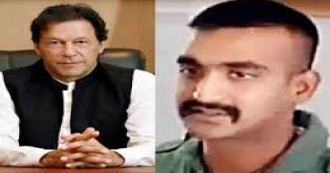 अमन का संदेश देने के लिए विंग कमांडर अभिनंदन को रिहा करेगा पाकिस्तान