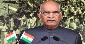 स्वतंत्रता दिवस की पूर्व संध्या पर राष्ट्रपति का देश के नाम पहला संबोधन, न्यू इंडिया पर दिया जोर