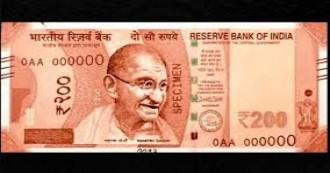 आज से आपके हाथों में होगा 200 रुपए का नोट