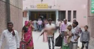 उत्तर प्रदेश- बहराइच ज़िला अस्पताल में 45 दिनों में 71 बच्चों की मौत
