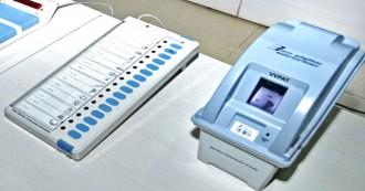 यदि कोई EVM छेड़छाड़ का दावा करता है लेकिन उसे साबित नहीं कर पाता है, तो होगी छह महीने की जेल: कर्नाटक चुनाव आयोग