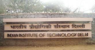 जौहर दिखाते दलित बच्चे, IIT दिल्ली पीएचडी प्रवेश परीक्षा में एक दलित बेटी ने किया टॉप तो पुणे में MPSC में भी दलित छात्र अव्वल