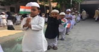 उत्तर प्रदेश- मदरसों में मनाया जाए स्वतंत्रता दिवस और लगाए जाएं भारत माता की जय के नारे- शिया वक्फ बोर्ड का निर्देश