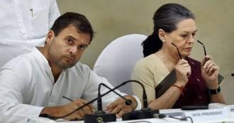 लोकसभा चुनाव 2019 : कांग्रेस ने जारी की 15 उम्मीदवारों की पहली लिस्ट, यूपी से 11 तो गुजरात से 4 उम्मदिवारों की घोषणा
