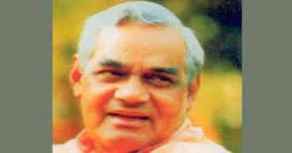 अटल जी की स्मृति में...   मेरी इक्यावन कविताएं : अटल जी को भारतीय होने पर गर्व नहीं