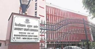 UGC का आरक्षण विरोधी फरमान