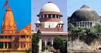 राम मंदिर-बाबरी मस्जिद मामला- सुप्रीम कोर्ट में अगली सुनवाई 8 फरवरी 2018 को
