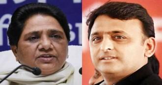 यूपी में एसपी-बीएसपी की दोस्ती ने तोड़ा बीजेपी का घमंड,  एसपी प्रत्याशियों ने गोरखपुर, फूलपुर में लहराया जीत का परचम