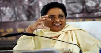 'मायावती' देश की सबसे सशक्त नेता