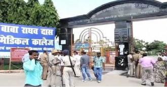 गोरखपुर बीआरडी मामले में बड़ी कार्रवाई, निलंबित प्रिंसिपल और उसकी पत्नी कानपुर से गिरफ़्तार, योगी सरकार ने हाईकोर्ट की लखनऊ बेंच में पेश की जांच रिपोर्ट