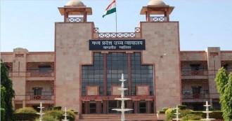 मध्यप्रदेश हाईकोर्ट ने केंद्र और राज्य सरकारों को दी सलाह  'दलित' शब्द के इस्तेमाल से बचें
