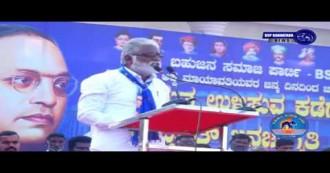कर्नाटक- दक्षिण भारत में बसपा का आगाज़, वोट शेयर में चौथे नंबर की पार्टी बनकर उभरी